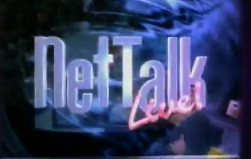 Net Talk Logo